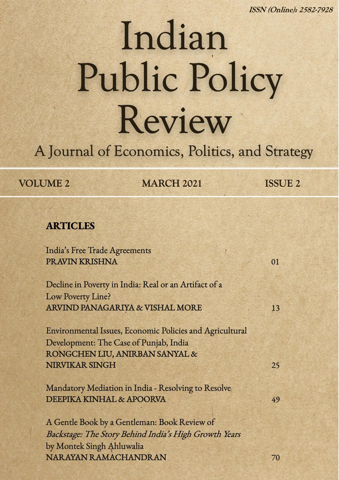 View Vol. 2 No. 2(Mar-Apr) (2021): Indian Public Policy Review