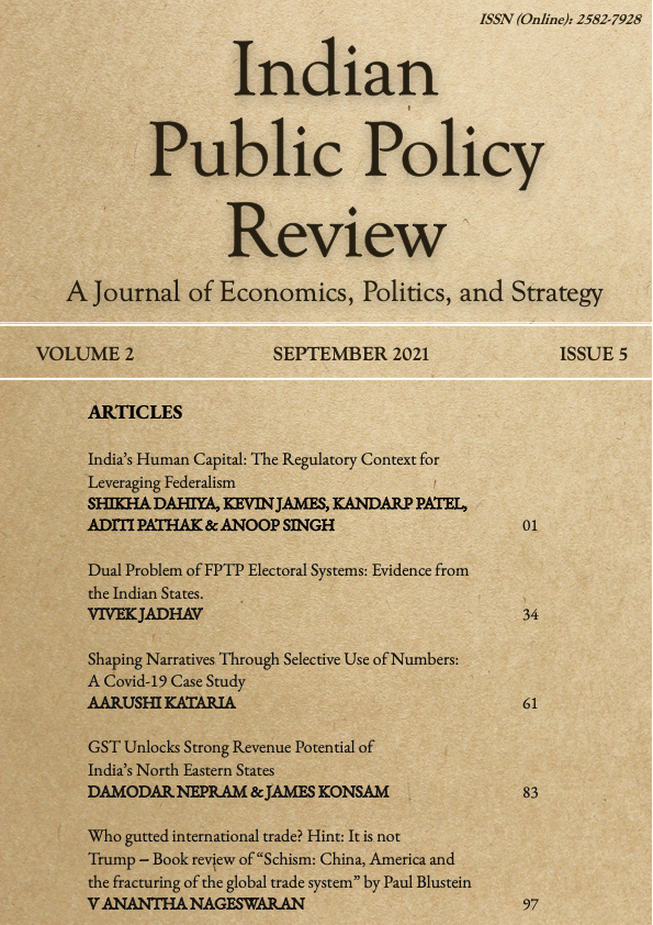 View Vol. 2 No. 5 (2021): Indian Public Policy Review
